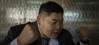 Mongolian Disco