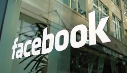 Wie uns Facebook abhängig macht