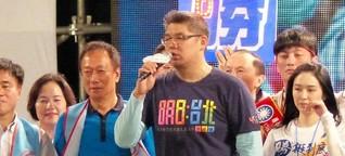 Wahlkampf in Taipeh: Unter Chiang Kai-shek wäre das nicht passiert