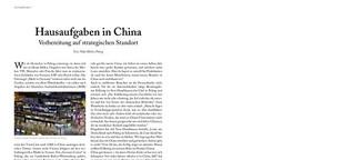 Hausaufgaben in China