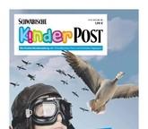 Schwäbische KinderPost 23/2013