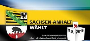 Die Landtagswahl الإنتخابات البرلمانية