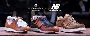 Edel, edel: Grenson x New Balance Phase Two