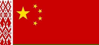 Die Chinesen kommen! Belarus und die wachsende Rolle Chinas