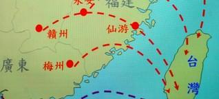 Diplomatie in Fernost – USA entdecken Taiwan wieder