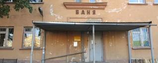 Russland-Blog: Banjafrauen
