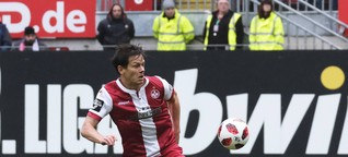 FCK: Mit vollem Risiko gegen Carl-Zeiss Jena