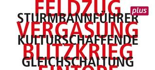 Verbrannte Wörter - Allgemeine Zeitung
