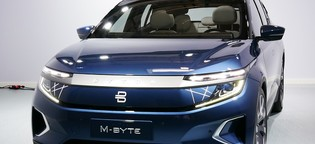 Byton zeigt die Produktionsversion des M-Byte