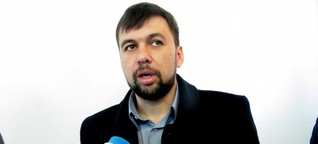 Denis Puschilin: Unbekannter Wortführer der Separatisten | DW | 20.04.2014