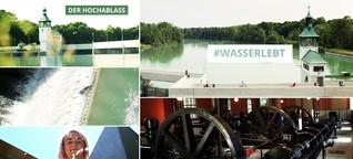 #wasserlebt: Der Augsburger Hochablass - bald Weltkulturerbe?
