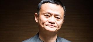 Alibaba und Ant: Der Spieler
