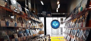 Small In Japan - Japan, a Vinyl Nation? Not really. (HHV.de Mag) - English